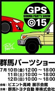 GPS2015_T