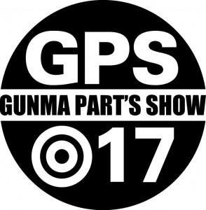GPS2017_ロゴ04